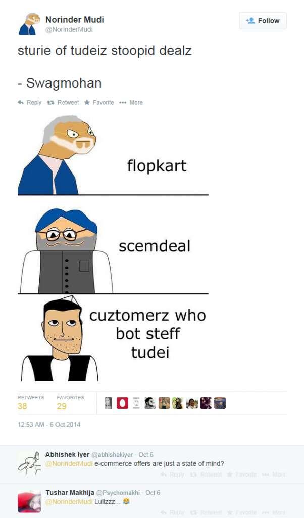 Flipkart or Flopkart