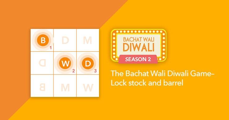 The-Bachat-Wali-Diwali-game