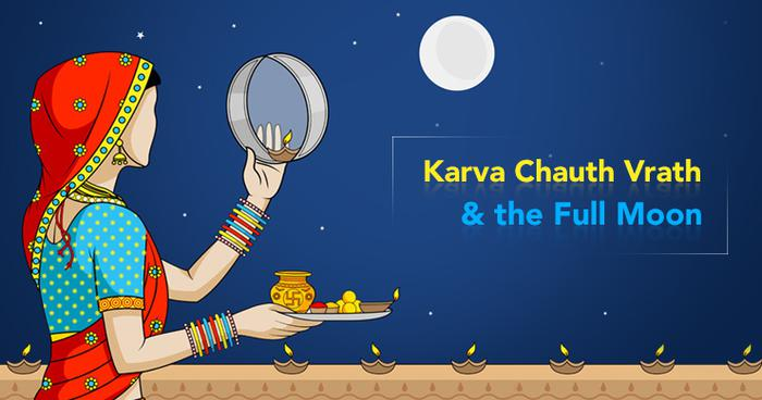 karva-chauth-vrath