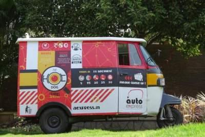 Auto Express Hot dog