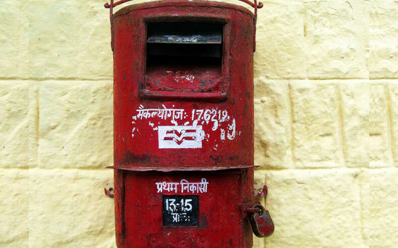 indian-postbox