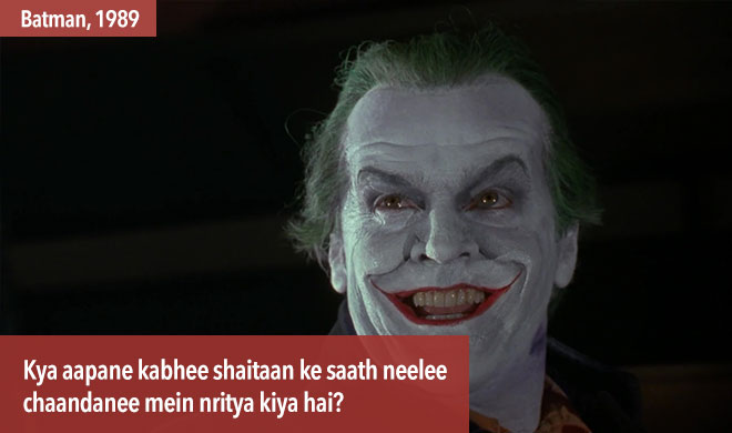 famous hollywood dialogues
