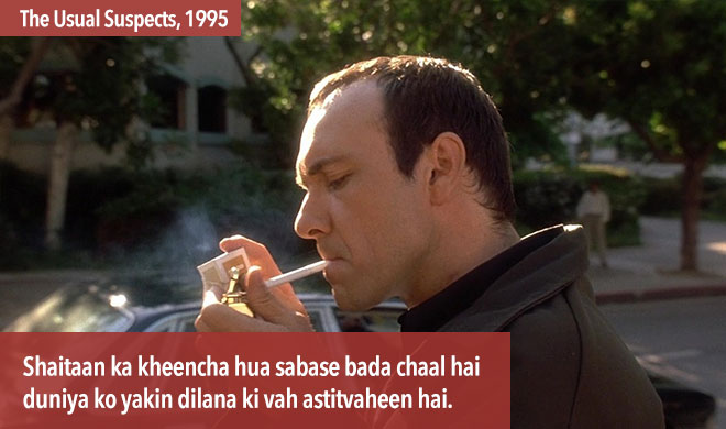 hollywood hindi movies usual suspects
