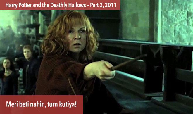 hollywood movie dialogues harry potter