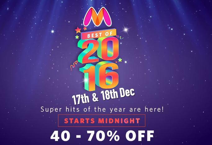 myntra-year-end-sales