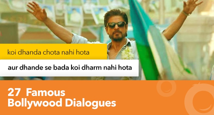 27 famous bollywood dialogues
