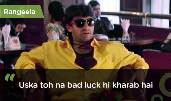 40 Famous Bollywood Dialogues Guaranteed To Make You Popular!