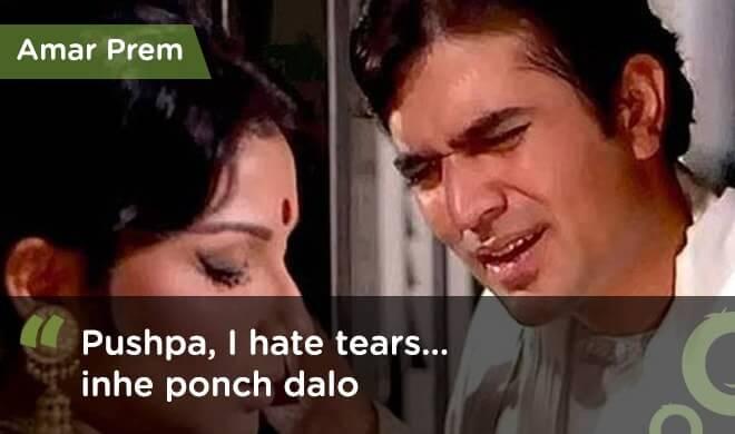 famous bollywood dialogues amar prem