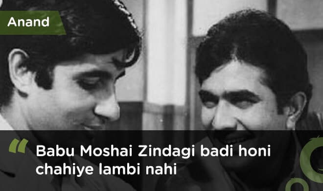 famous bollywood dialogues anand