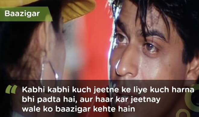 famous bollywood dialogues baazigar