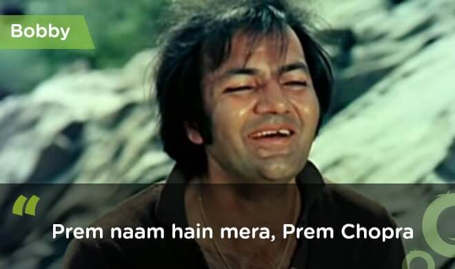famous bollywood dialogues bobby