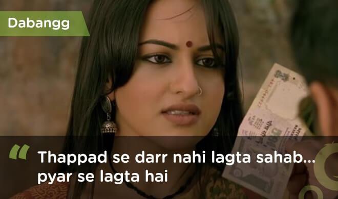 famous bollywood dialogues dabangg