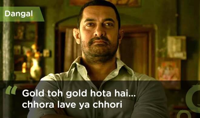 famous bollywood dialogues dangal