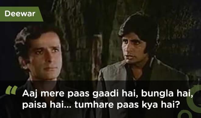 famous bollywood dialogues deewar