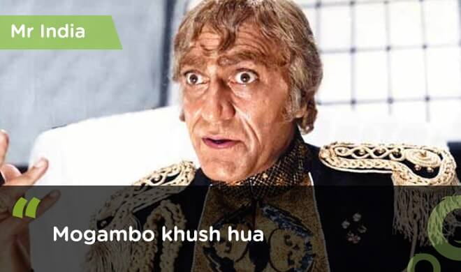 famous bollywood dialogues mr India