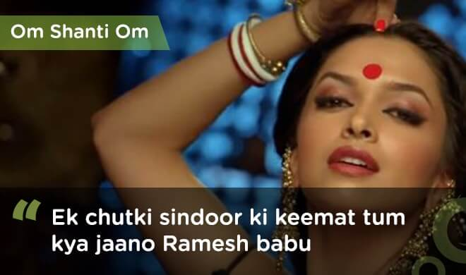 famous bollywood dialogues ramesh babu