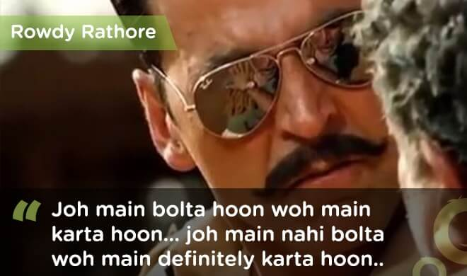 famous bollywood dialogues rowdy rathore