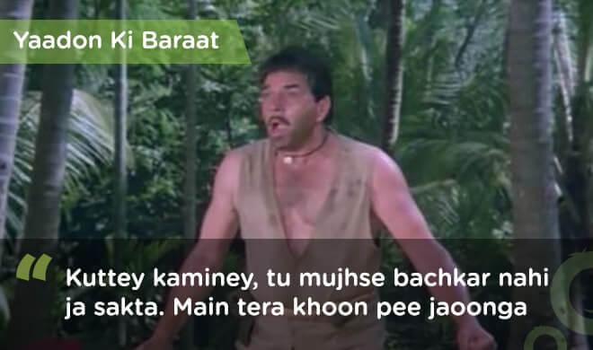 famous bollywood dialogues yaadon ki baraat