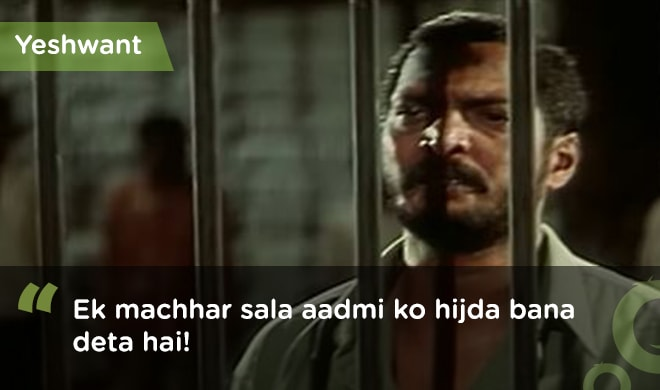 famous bollywood dialogues yeshwant