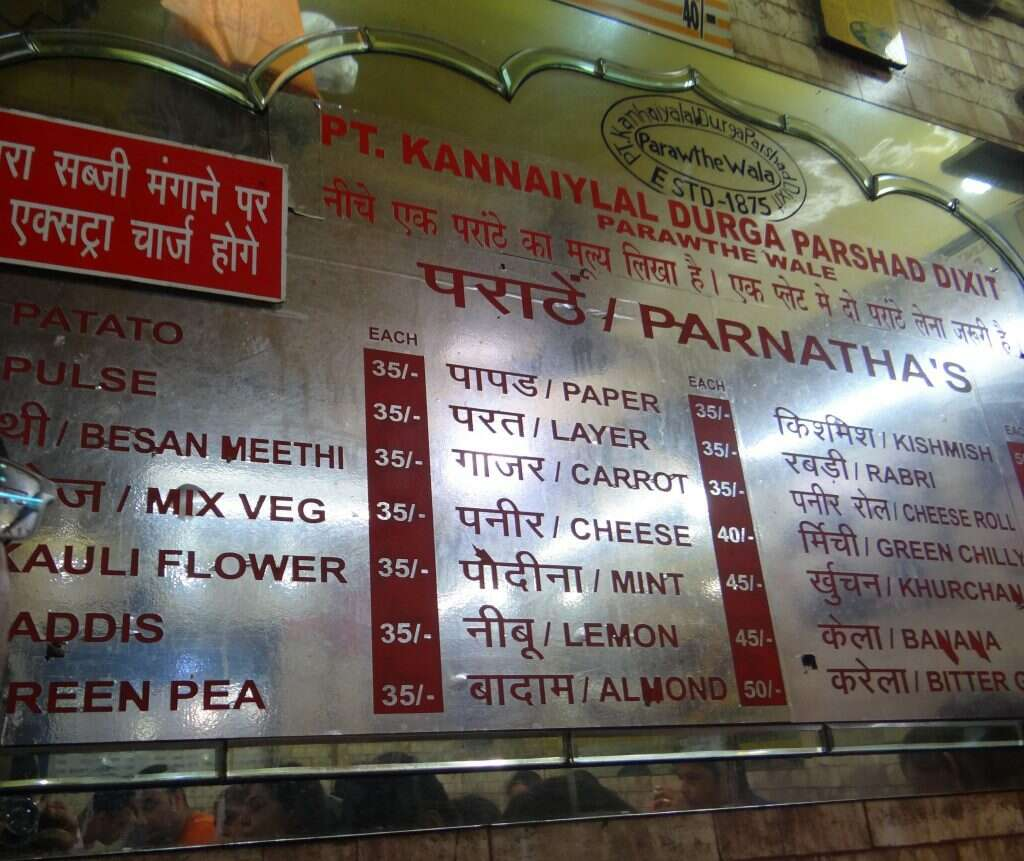6 vintage restaurants in delhi paranthe wali gali menu