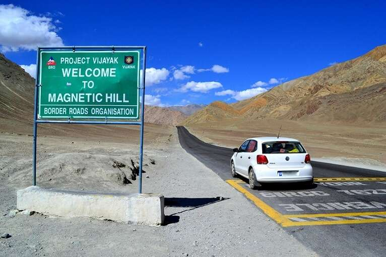 Magnetic Hill Ladakh 15 incredible natural wonders of india