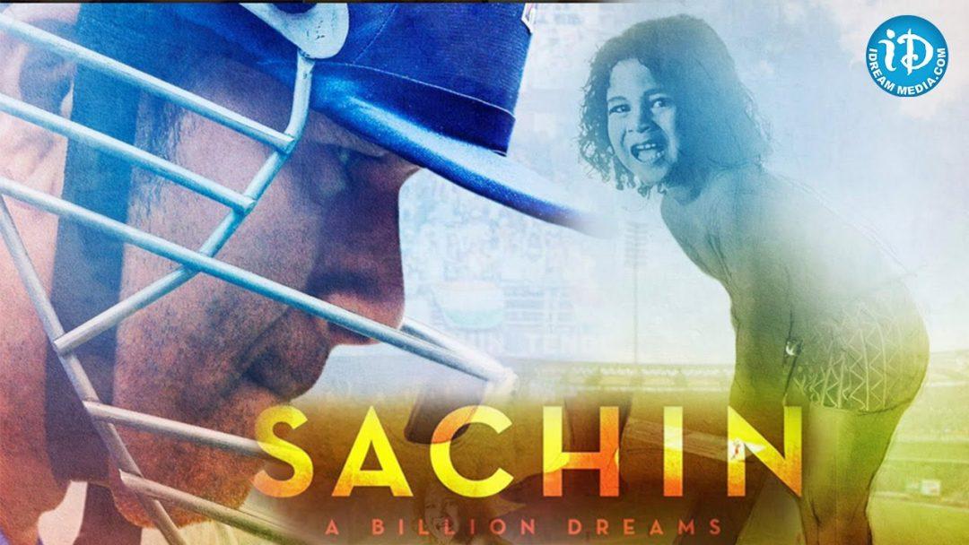 Sachin Tendulkar biopic movie