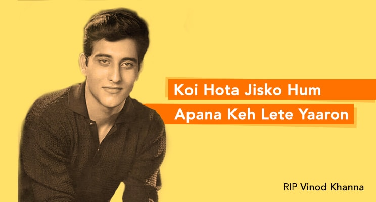 Vinod Khanna In Dialogues
