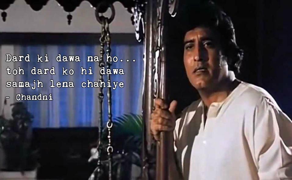 dialogues of vinod khanna 2