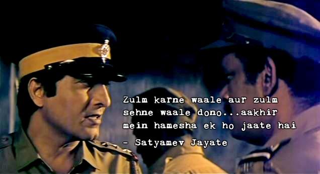 dialogues of vinod khanna 5