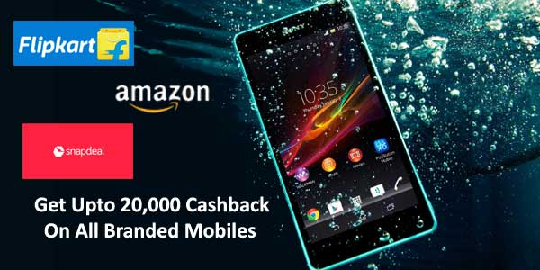 mobile exchnage offers online in India