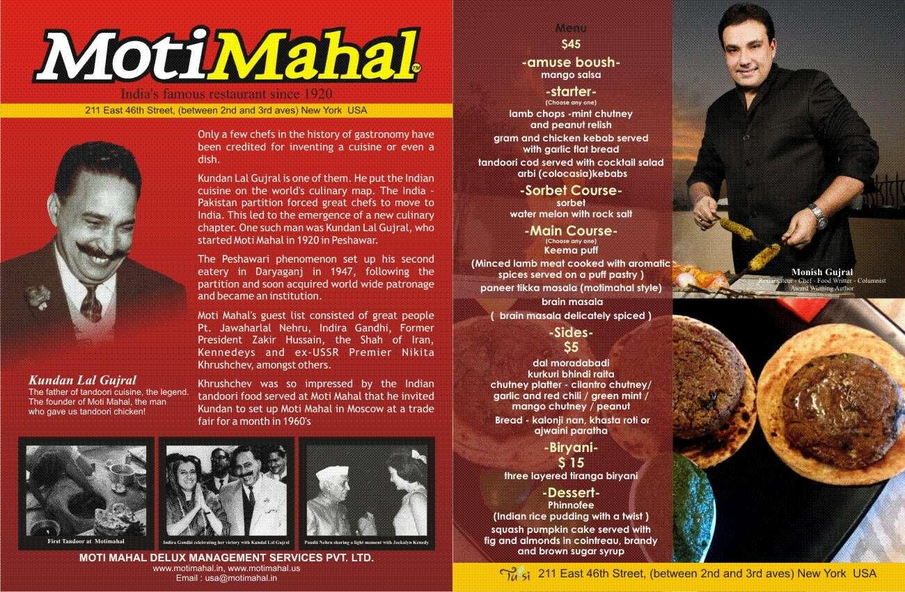 Moti Mahal Indian Restaurant Menu