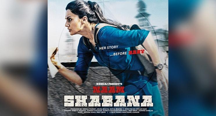 naam shabana feature