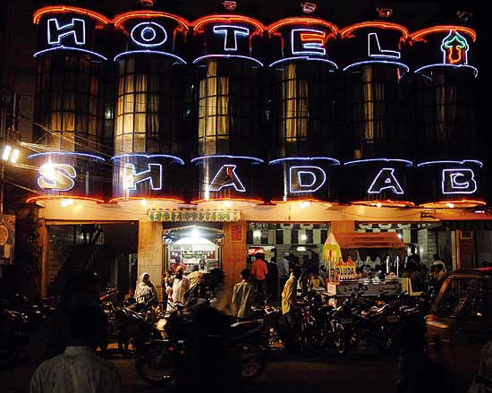 Hotel Shadab Hyderabad