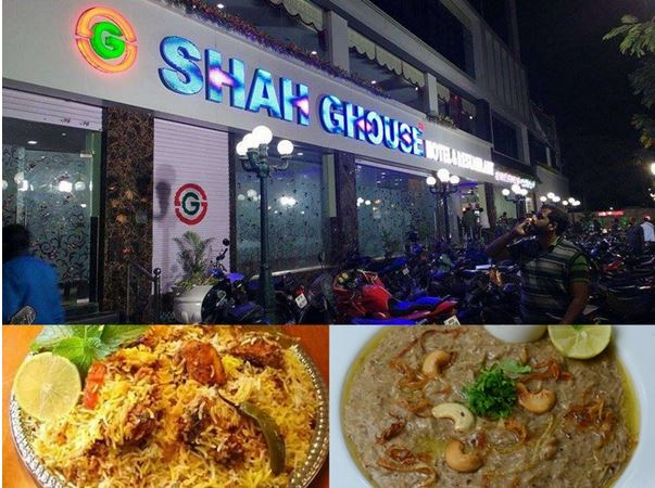 shah ghouse cafe and restaurant haleem