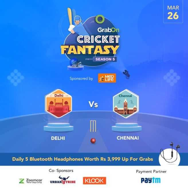grabon cricket fantasy 2019 prizes