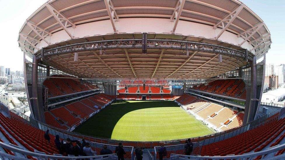 fifa world cup 2018 stadiums ekaterinurg arena