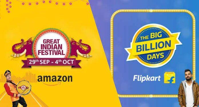 Amazon Flipkart Sale