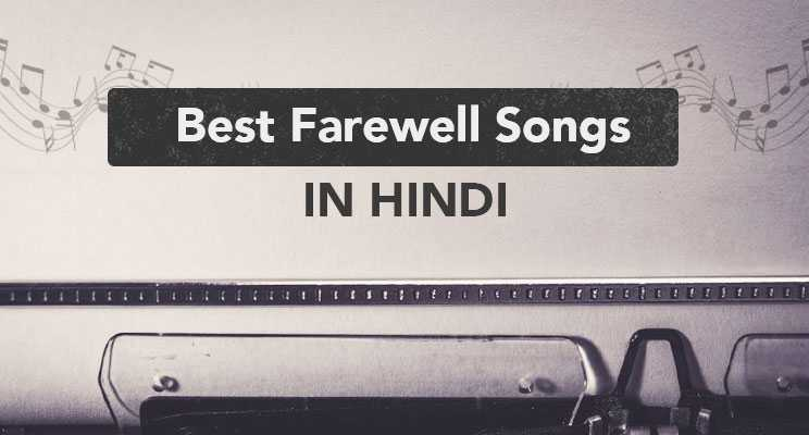 15 Best Bollywood Farewell Songs In Hindi Youtube Video Links See more ideas about just dance, songs, dance. best bollywood farewell songs in hindi