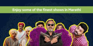 Fine Marathi Web Series
