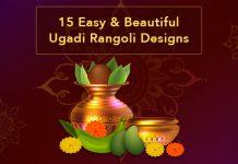 Ugadi Rangoli Designs